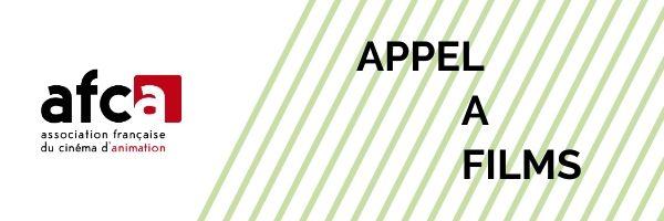 afca-2020-call-for-entries