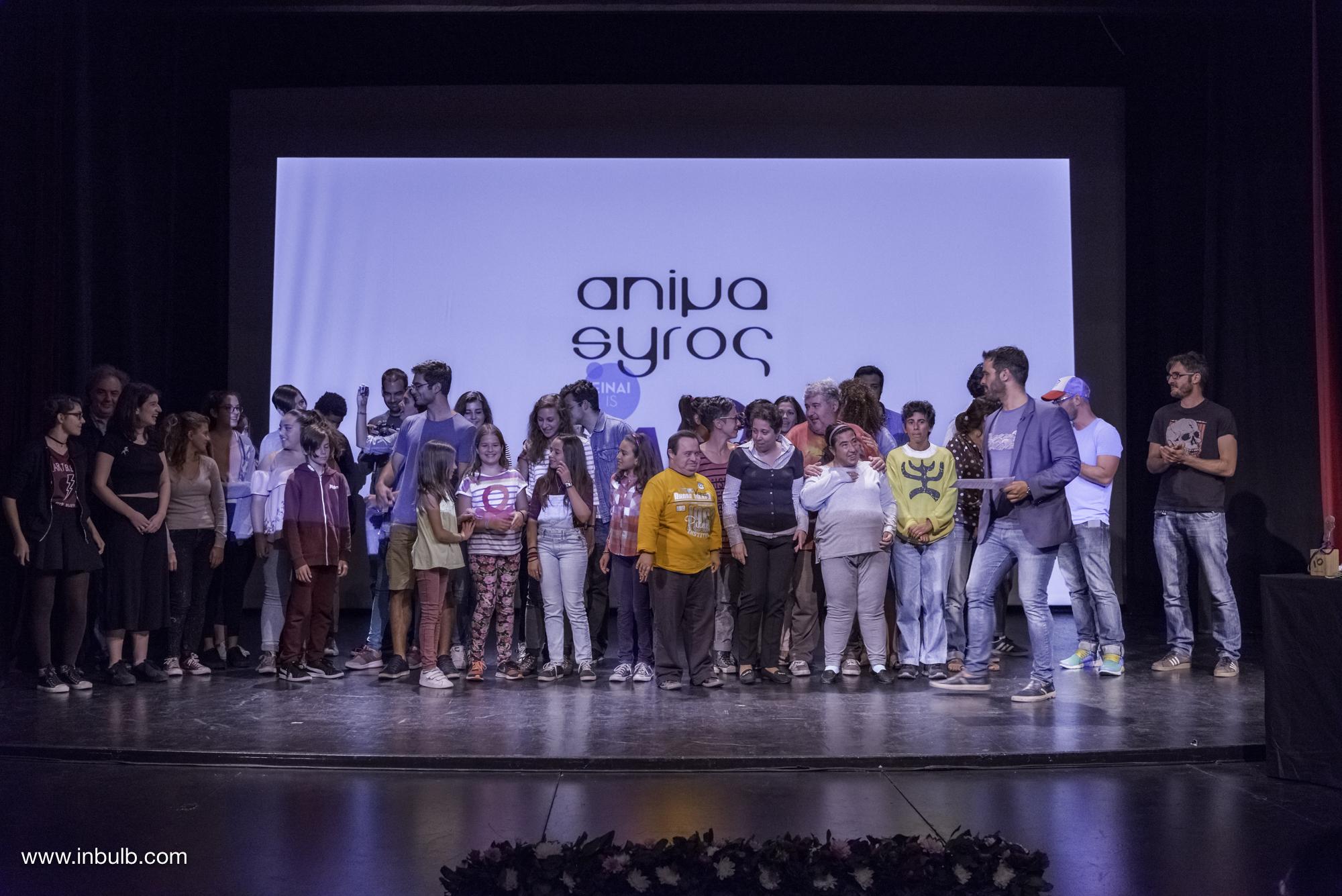 Click to enlarge image animasyros2017-special-workshops.jpg