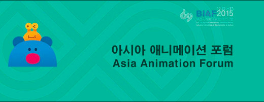 asia-animation-forum2015