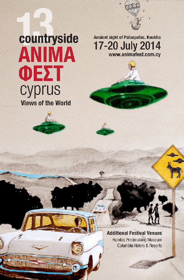 2014-animafest-cyprus-poster600