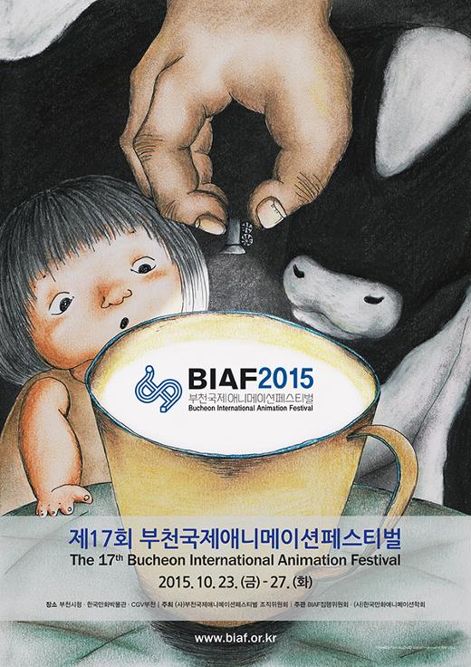 BIAF2015 poster520