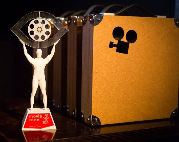 haff-awards-nichon-gierum600