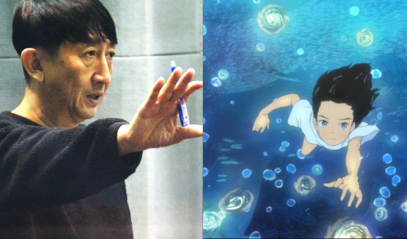 Ayumu Watanabe Is BIAF 2021 Jury President
